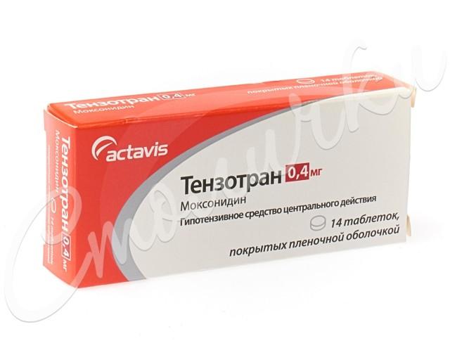 Тензотран таблетки п.о 0,4мг №14 купить в Москве по цене от 324.5 рублей