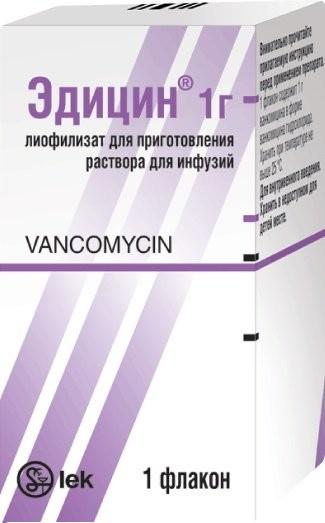Эдицин лиофилизат для инфузий 1г купить в Москве по цене от 0 рублей
