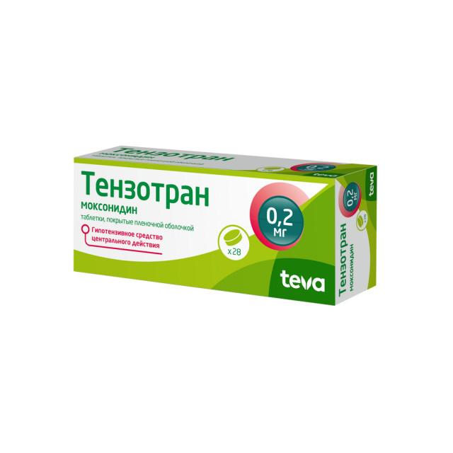 Тензотран таблетки п.о 0,2мг №28 купить в Москве по цене от 355.5 рублей