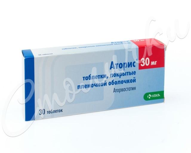 Аторис таблетки 30мг №30 купить в Москве по цене от 609 рублей