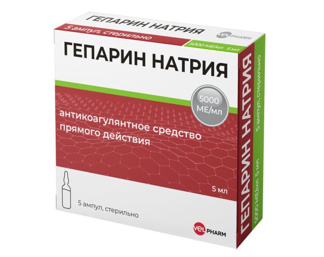 Гепарин раствор для инъекций 5000 МЕ/мл 5мл №5 купить в Москве по цене от 1708.5 рублей