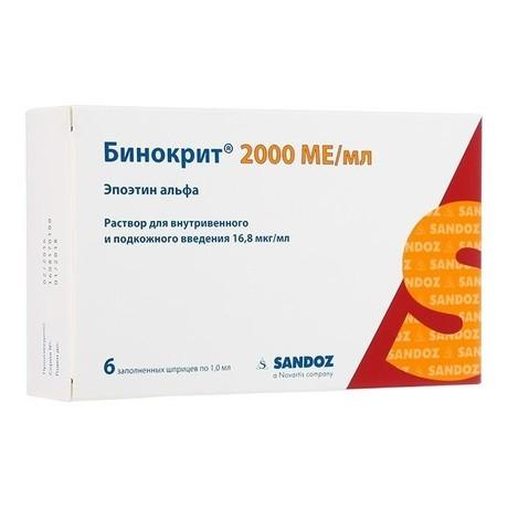 Бинокрит раствор для инъекций 16,8мкг/мл 2000 МЕ 1мл №6 купить в Москве по цене от 0 рублей