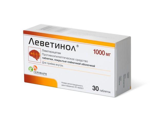 Леветинол таблетки п.о 1000мг №30 купить в Москве по цене от 1167 рублей