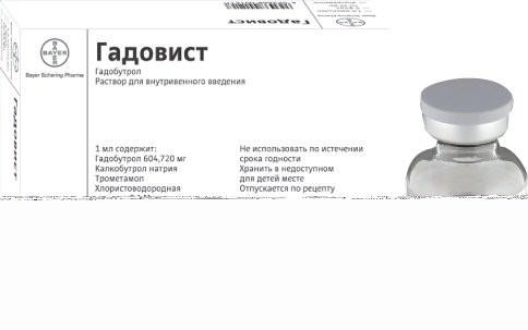 Гадовист раствор внутривенно 1ммоль/мл 15мл №5 купить в Москве по цене от 0 рублей