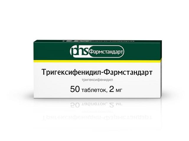 ПКУ Тригексифенидил таблетки 2мг №50 купить в Москве по цене от 21.4 рублей