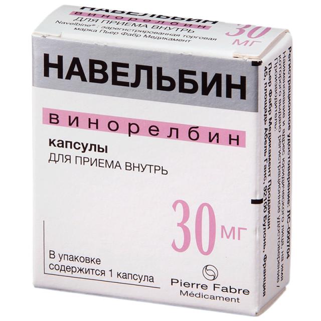 Навельбин капсулы 30мг №1 купить в Москве по цене от 5360 рублей