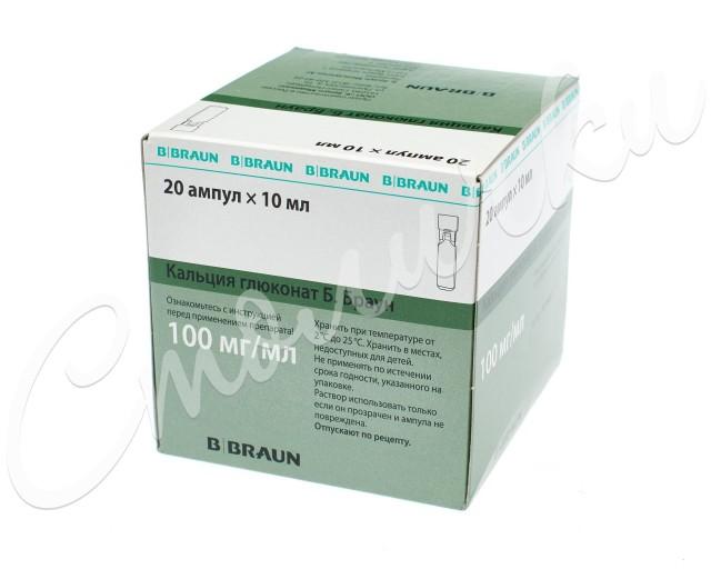 Кальция глюконат раствор внутривенно и внутримышечно 10% 10мл №20 Браун купить в Москве по цене от 392.5 рублей