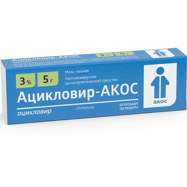 Ацикловир Синтез мазь глазная 3% 5г купить в Москве по цене от 135 рублей