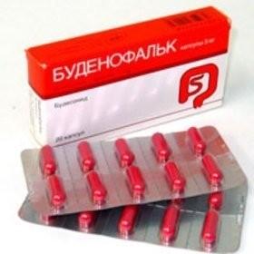 Буденофальк капсулы кишечнораств. 3мг №20 купить в Москве по цене от 1578 рублей