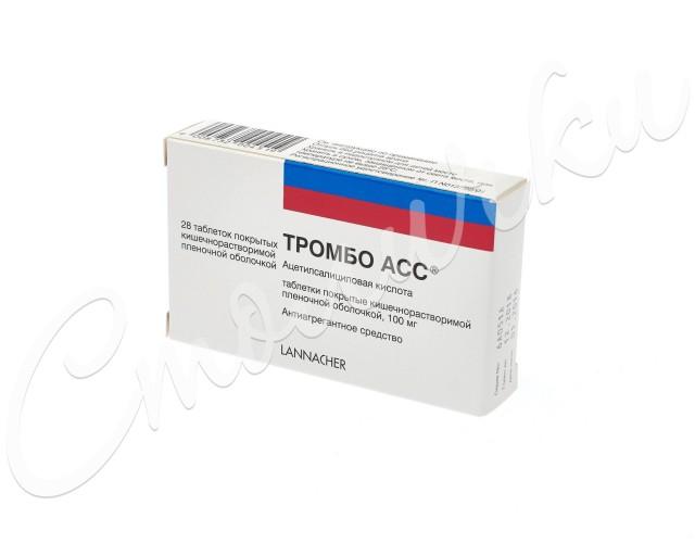 Тромбо АСС таблетки п.о 100мг №28 купить в Москве по цене от 49.1 рублей