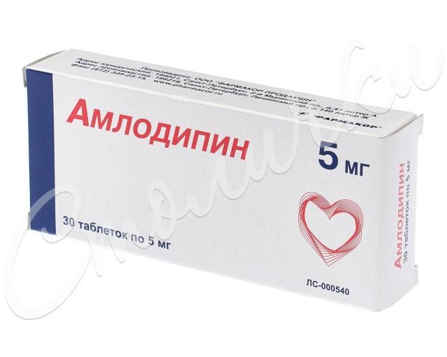 Амлодипин Фармакор таблетки 5мг №30 купить в Москве по цене от 83 рублей