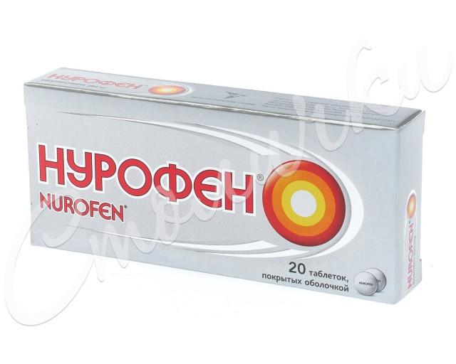 Нурофен таблетки п.о 200мг №20 купить в Москве по цене от 152 рублей