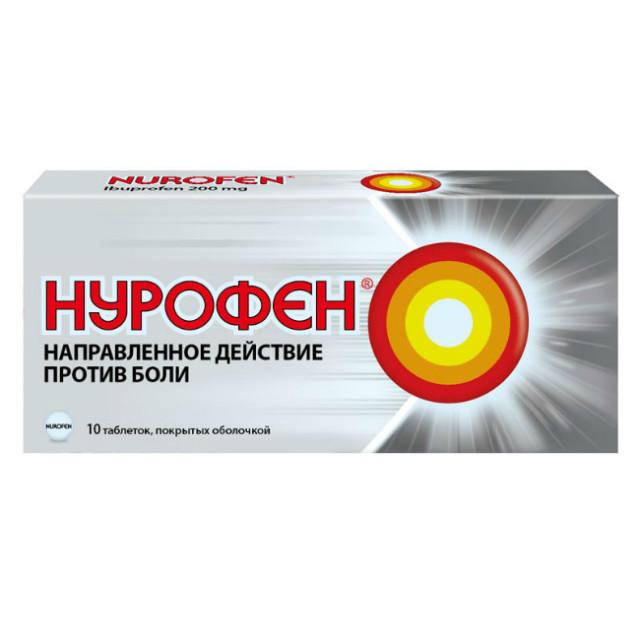 Нурофен таблетки п.о 200мг №10 купить в Москве по цене от 79.5 рублей