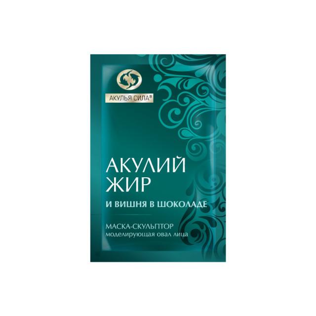 Акулий жир маска для лица моделир.вишня/шоколад 10млх3 купить в Москве по цене от 124 рублей