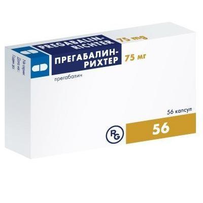 ПКУ Прегабалин капсулы 75мг №56 купить в Москве по цене от 660.5 рублей