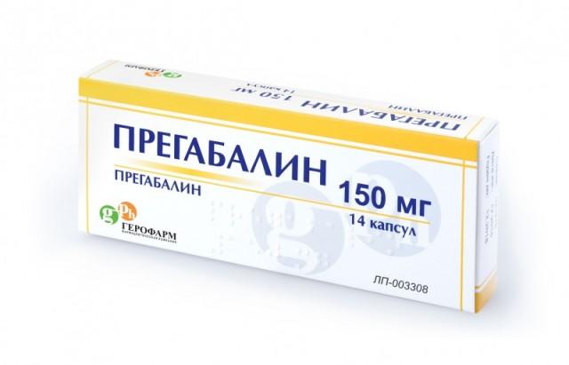 ПКУ Прегабалин капсулы 150мг №14 купить в Москве по цене от 185.5 рублей