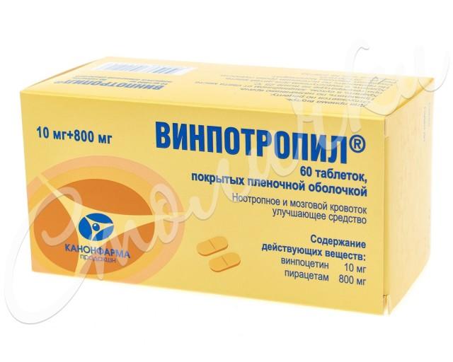 Винпотропил таблетки 10мг+800мг п.о №60 купить в Москве по цене от 413 рублей