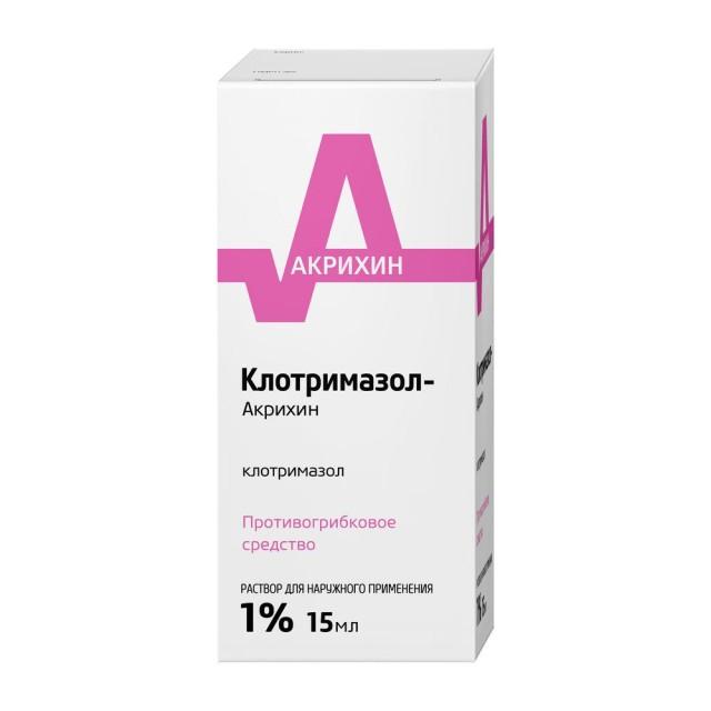 Клотримазол раствор наружный 1% 15мл купить в Москве по цене от 291 рублей