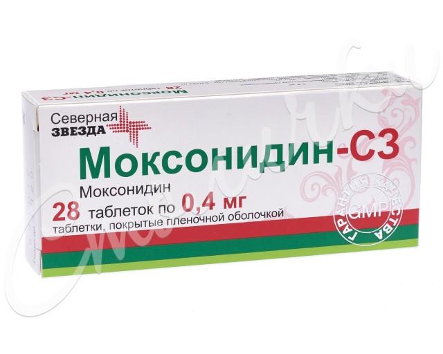 Моксонидин СЗ таблетки 0,4мг №28 купить в Москве по цене от 252.5 рублей