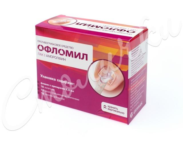 Офломил лак для ногтей 5% 2,5мл купить в Москве по цене от 902 рублей