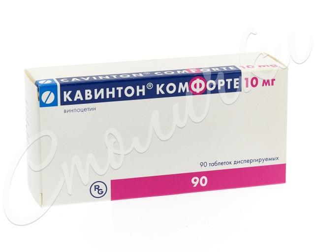 Кавинтон комфорте таблетки 10мг №90 купить в Москве по цене от 435 рублей
