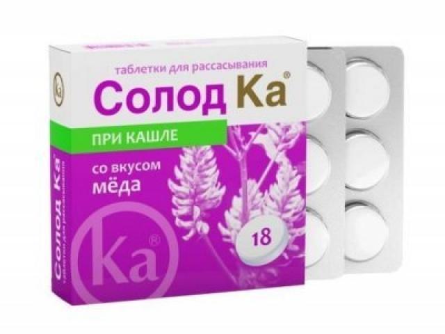 Солод Ка таблетки для рассасывания №18 купить в Москве по цене от 0 рублей