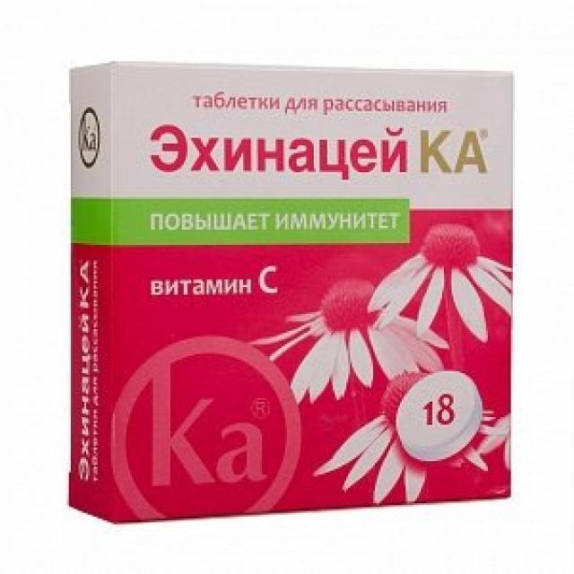 Эхинацей Ка таблетки для рассасывания №18 купить в Москве по цене от 88 рублей
