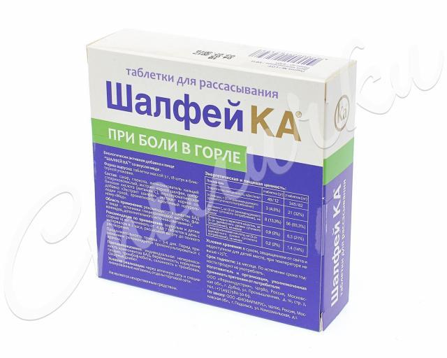 Шалфей Ка таблетки для рассасывания №18 купить в Москве по цене от 99 рублей