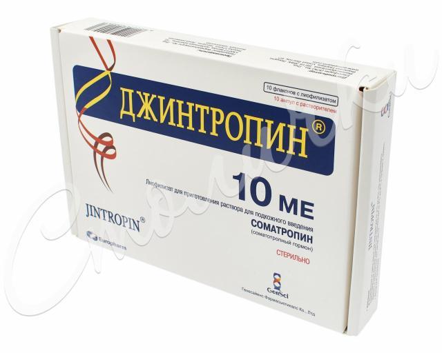 Джинтропин лиофилизат д/ин 10 МЕ №5 купить в Москве по цене от 0 рублей