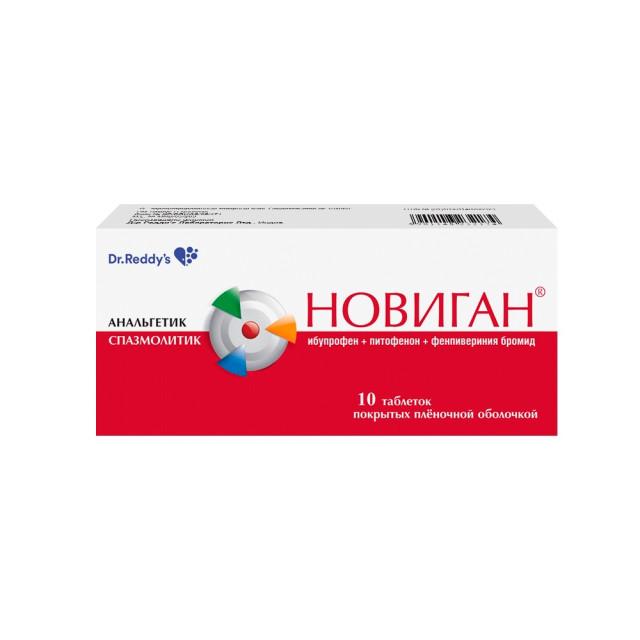 Новиган таблетки п.о №10 купить в Москве по цене от 132 рублей