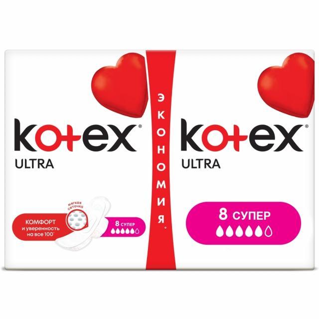 Котекс прокладки гигиенические ультра супер №16 купить в Москве по цене от 155 рублей