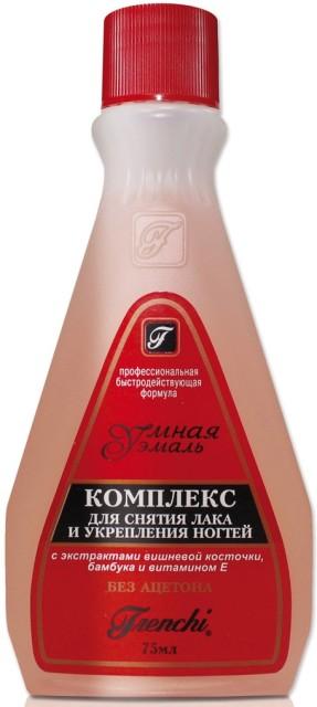 Умная эмаль комплекс для снятия лака вишня 75мл купить в Москве по цене от 95 рублей