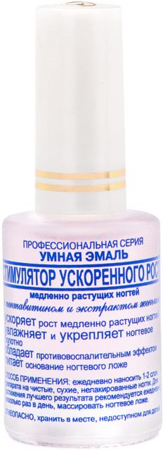 Умная эмаль стимулятор ускоренного роста ногтей 11мл купить в Москве по цене от 159 рублей