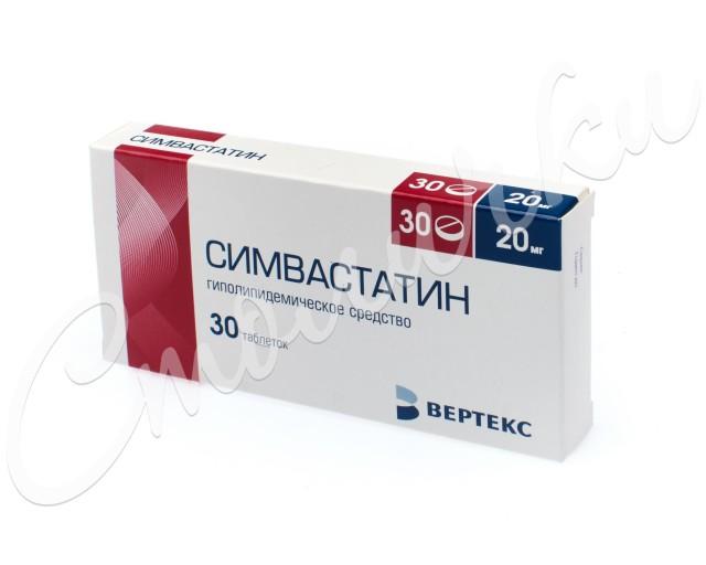 Симвастатин таблетки 20мг №30 купить в Москве по цене от 249.5 рублей