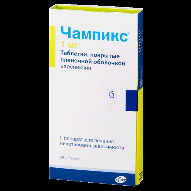 Чампикс таблетки п.о 1мг №28 купить в Москве по цене от 1400 рублей