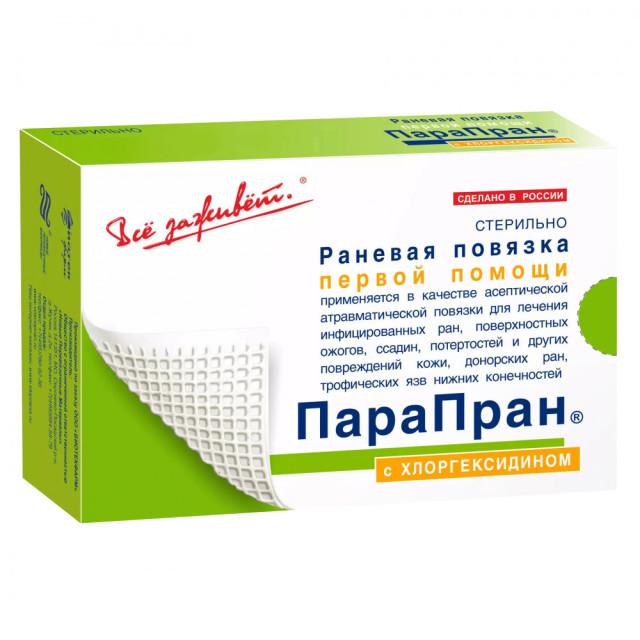 Парапран ХГ повязка с хлоргексидином 5х7,5см №5 купить в Москве по цене от 255 рублей