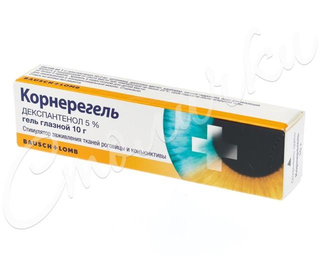 Корнерегель гель глазной 5% 10г купить в Москве по цене от 667 рублей