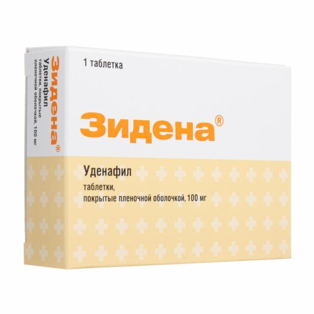 Зидена таблетки п.о 100мг №1 купить в Москве по цене от 826 рублей