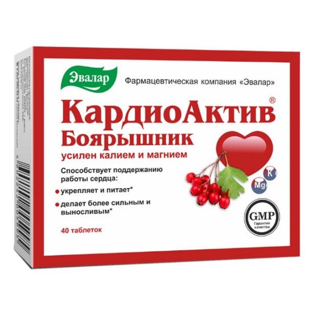 Кардиоактив Боярышник таблетки Эвалар №40 купить в Москве по цене от 226 рублей