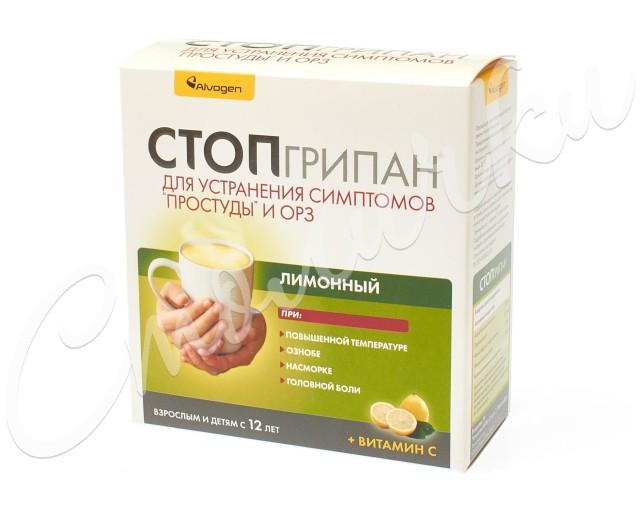 Стопгрипан порошок для приготовления раствора внутрь Лимон №10 купить в Москве по цене от 337 рублей