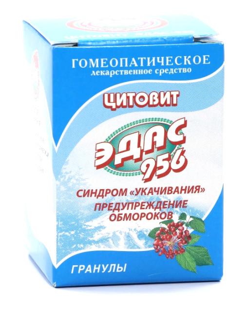 Эдас-956 Цитовит (синдром укачив.) гранулы 20г купить в Москве по цене от 0 рублей