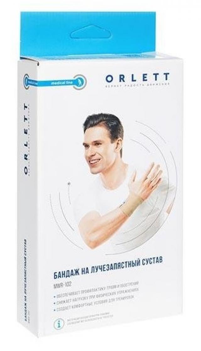Орлетт Бандаж для лучезапястного сустава MWR-102 (L) купить в Москве по цене от 694 рублей