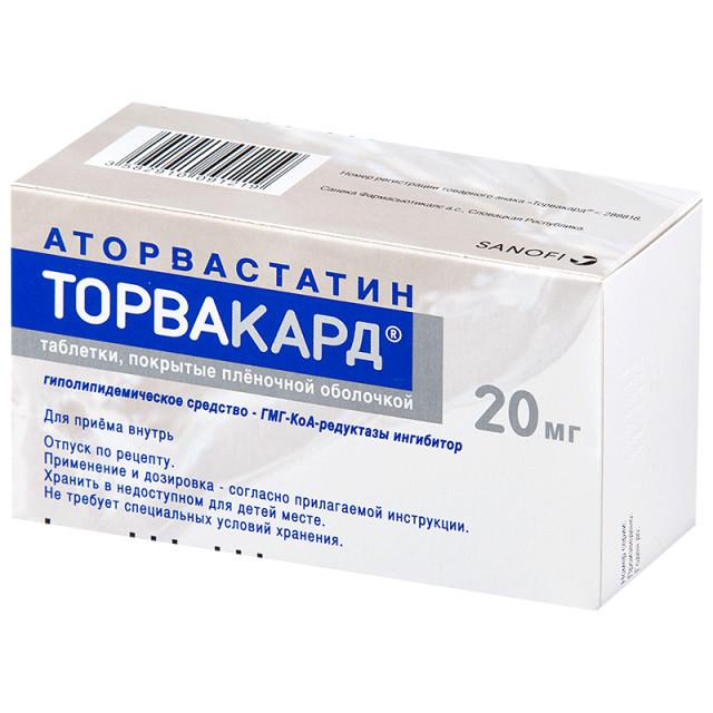 Торвакард таблетки п.о 20мг №90 купить в Москве по цене от 960.5 рублей