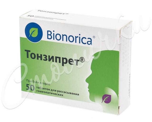 Тонзипрет таблетки гомеопатические №50 купить в Москве по цене от 245 рублей