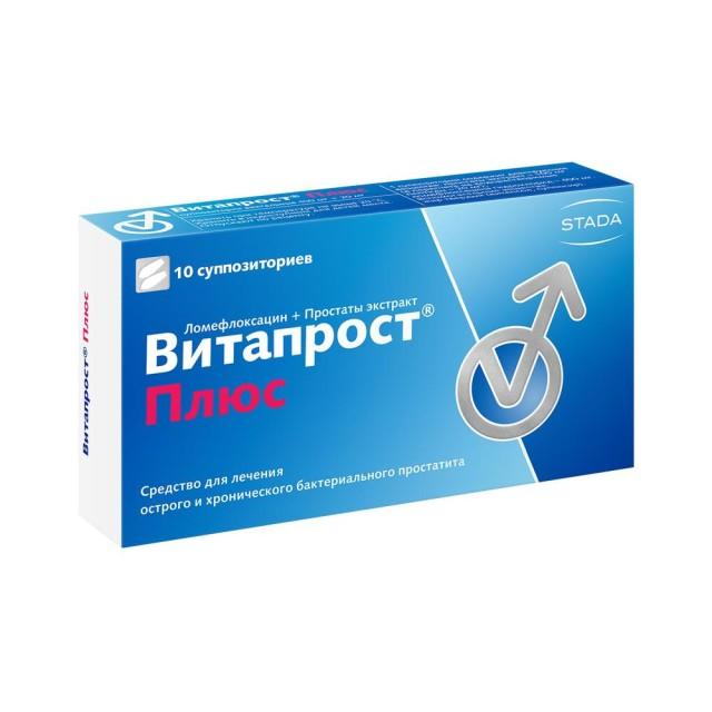 Витапрост Плюс суппозитории ректальные №10 купить в Москве по цене от 1820 рублей