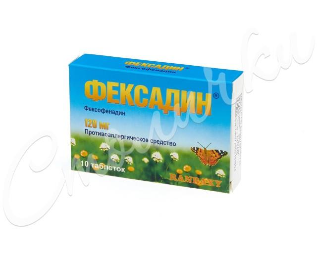 Фексадин таблетки п.о 120мг №10 купить в Москве по цене от 286 рублей