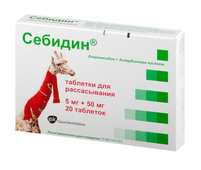 Себидин таблетки для рассасывания 5мг+50мг №20 купить в Москве по цене от 198 рублей