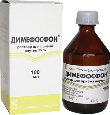 Димефосфон раствор для внутреннего применения 15% 100мл купить в Москве по цене от 306 рублей