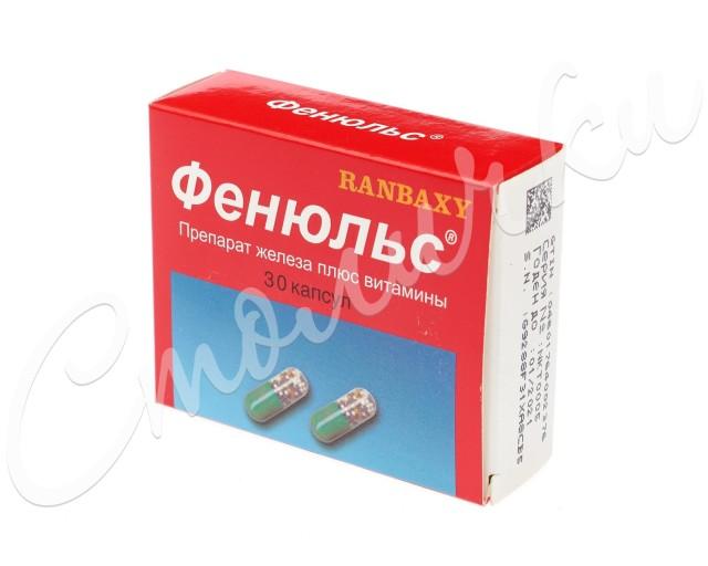 Фенюльс капсулы №30 купить в Москве по цене от 250 рублей