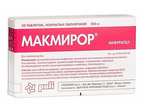 Макмирор таблетки п.о 200мг №20 купить в Москве по цене от 1120 рублей